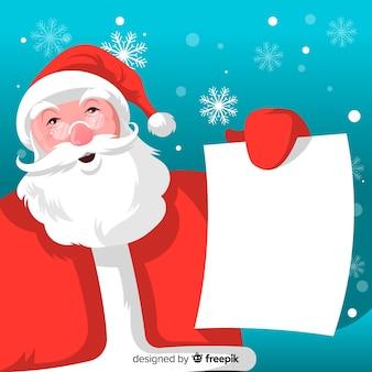 クリスマスの背景手描きのサンタクロース