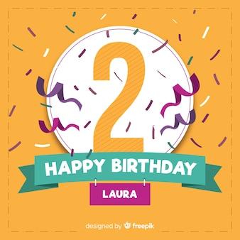 Вторая пригласительная открытка с днем рождения