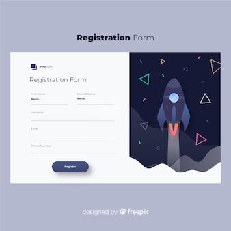 オンライン登録フォーム