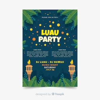 Луа-вечеринка