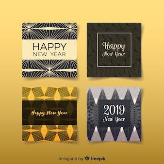 Новогодние старинные открытки