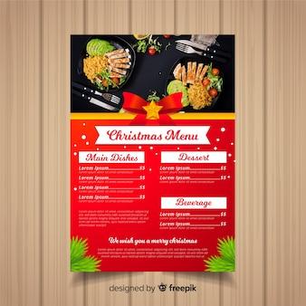 Шаблон рождественского меню с фотографией