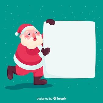 サンタの空白のサインの背景