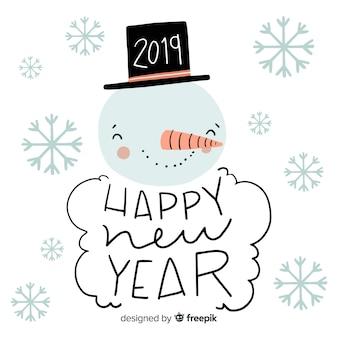 幸せな新年をレタリングする