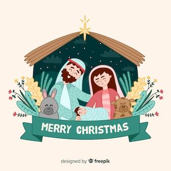 Рождественская сцена