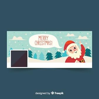 クリスマスのフェイスブックカバー