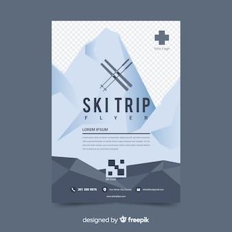 スキー旅行のチラシ