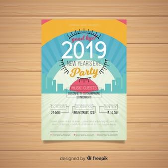 Плакат с новым годом