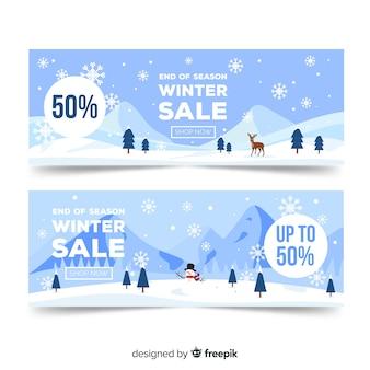 冬の販売バナー