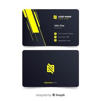 Плоская визитная карточка