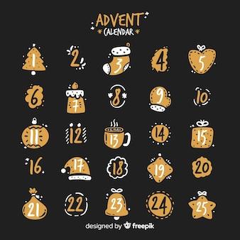 シンプルアドベントカレンダー
