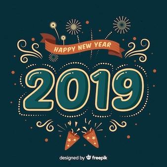 ヴィンテージ新年の背景