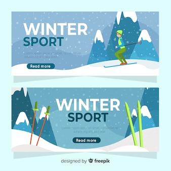 Зимний спортивный лыжный баннер