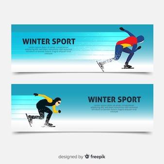 ウィンタースポーツバナー