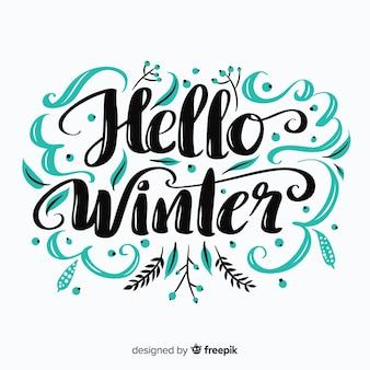 Привет, зима