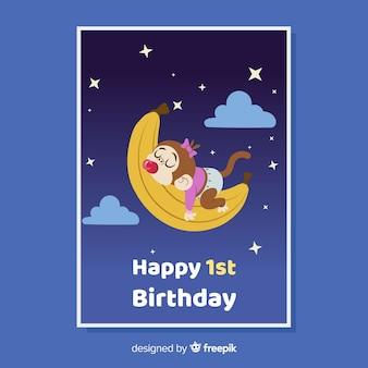 素敵な初回誕生日の招待状テンプレート