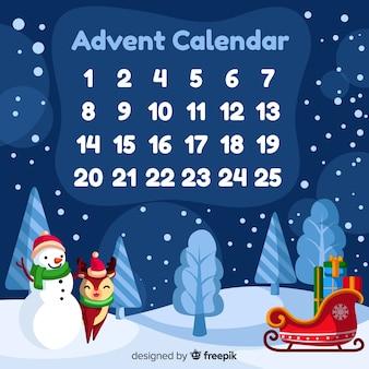アドベントカレンダー