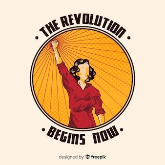 Классическая революционная композиция