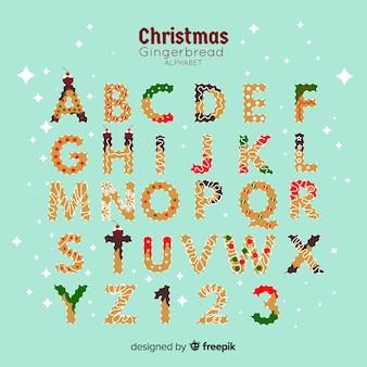 クリスマスのジンジャーブレッドアルファベット