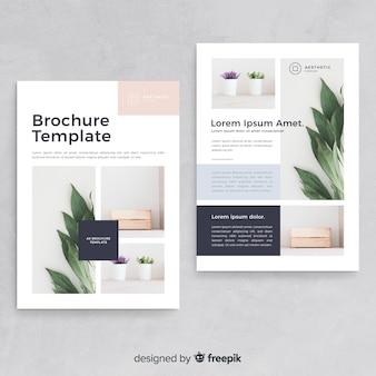 Шаблон деловой брошюры