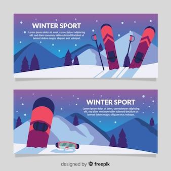 夜の冬のスポーツバナー