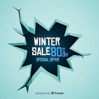 アイスホール冬の販売の背景