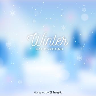Размытый зимний фон