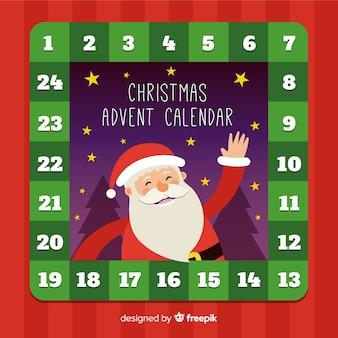 サンタカレンダーを振る
