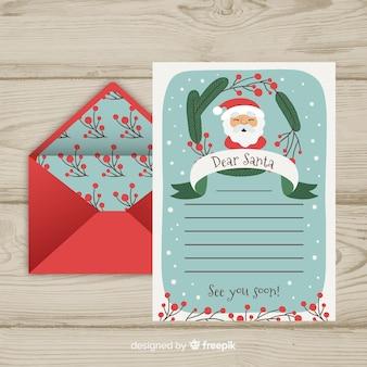 サンタクロースの手紙テンプレート