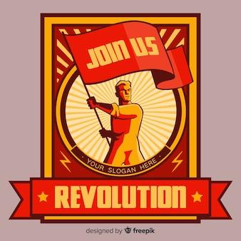 Революционная революция