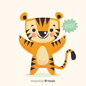 かわいい虎の背景
