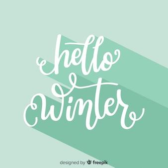 冬のレターレター