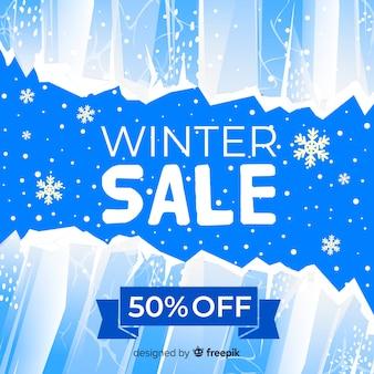 Зимняя распродажа
