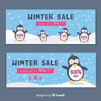 Плоские зимние рекламные баннеры