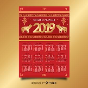 黄金の詳細中国の新年カレンダー
