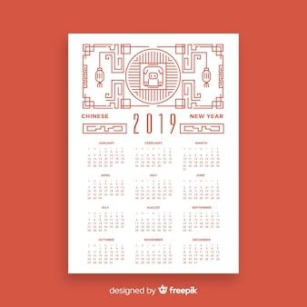 リニアチャイニーズニューイヤーカレンダー