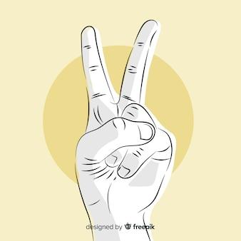 手の平和のシンボルの背景