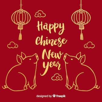 座っている豚中国の新年の背景