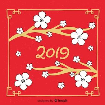 Отрасли китайский новый год фон