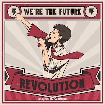 レトロ革命宣伝