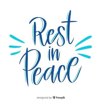 Покойся с миром