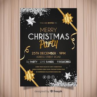 Рождественский пригласительный шаблон приглашения
