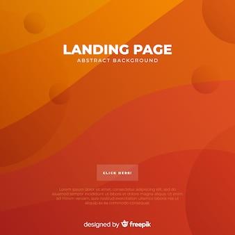 抽象的なランディングページの背景