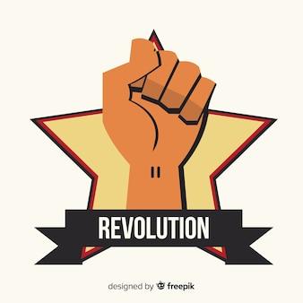 Поднял кулак за революцию