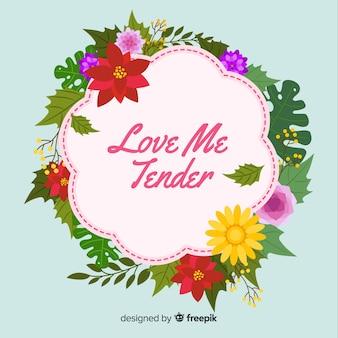 花の引用バレンタインデーの背景