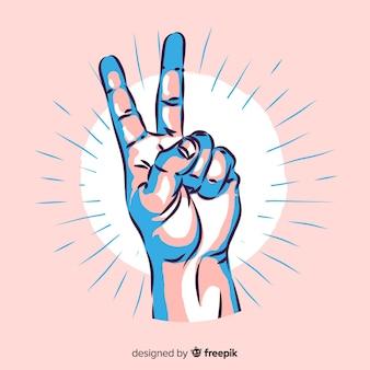 平和サインの手