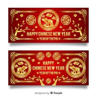 Красные и золотые китайские новогодние баннеры