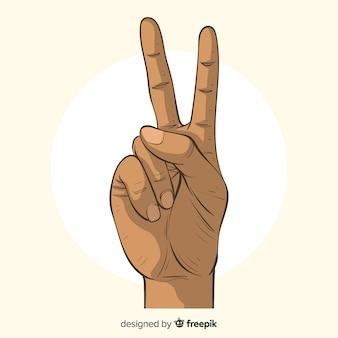 手を引いた平和サインの手