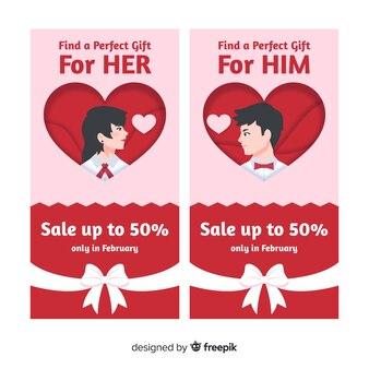 カップルバレンタインの販売バナー
