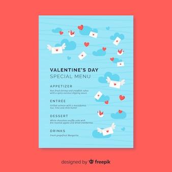 フライングレターバレンタインメニュー
